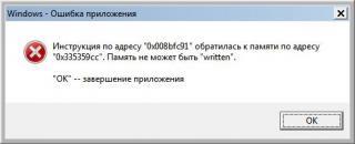 post-16302-0-75281000-1453035237_thumb.jpg