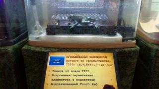 post-15841-0-17917900-1485348682_thumb.jpg