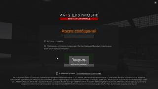 post-16302-0-80462600-1424777167_thumb.jpg