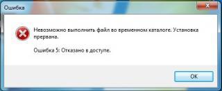 post-36606-0-46644900-1423554441_thumb.jpg