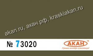 post-14080-0-80328600-1456408704_thumb.jpg
