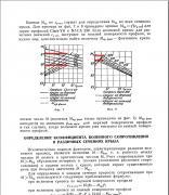 post-18493-0-21338700-1456320191_thumb.jpg