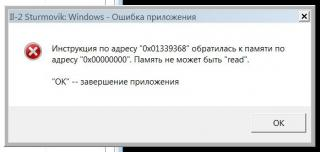 post-3331-0-45792000-1456609923_thumb.jpg