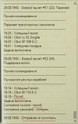 post-457-0-24112900-1456093227_thumb.png