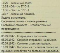 post-77019-0-19208100-1455223009_thumb.jpg