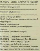 post-77019-0-43293700-1454948087_thumb.jpg