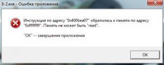 post-789-0-92091200-1488741938_thumb.jpg