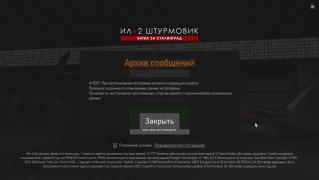 post-714-0-28062000-1459540875_thumb.jpg