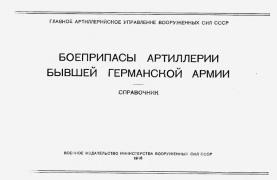 post-992-0-35908700-1491645302_thumb.jpg