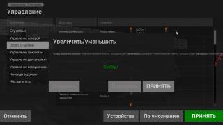 post-15363-0-69814900-1399799018_thumb.jpg