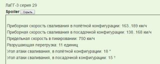 post-15045-0-18953400-1495516726_thumb.jpg