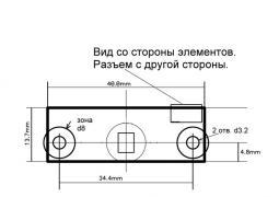 post-16498-0-51091700-1436532502_thumb.jpg
