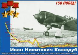 post-992-0-45036100-1438035828_thumb.jpg