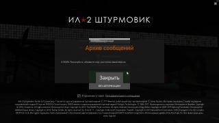 post-12297-0-28793800-1500504532_thumb.jpg