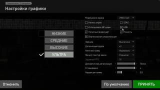 post-43-0-46377200-1499340526_thumb.jpg