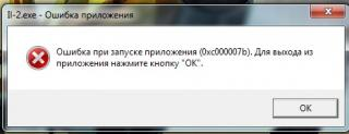 post-789-0-08941200-1499977329_thumb.jpg
