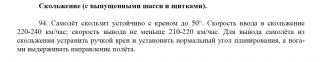 post-476-0-19882900-1409335930_thumb.jpg