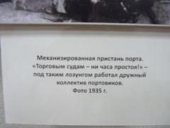 post-31524-0-81536500-1440063056_thumb.jpg