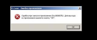 post-1066-0-04945500-1504070927_thumb.jpg