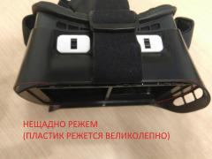 post-18543-0-05346300-1501613555_thumb.jpg