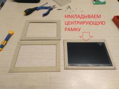 post-18543-0-81537400-1501613566_thumb.jpg