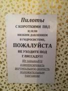 post-4295-0-26046400-1472733195_thumb.jpg