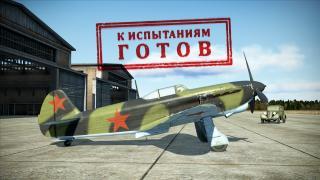 Yak1b_01_ru.jpg