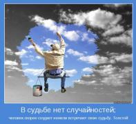 post-38466-0-03624400-1480276483_thumb.jpg