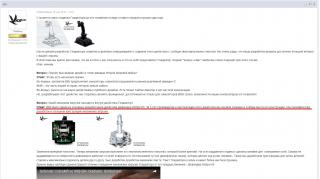 post-979-0-17486200-1479005441_thumb.jpg