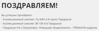 post-15835-0-91735900-1510920886_thumb.jpg