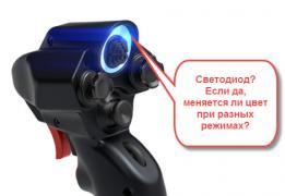 post-16487-0-92843500-1512032973_thumb.jpg