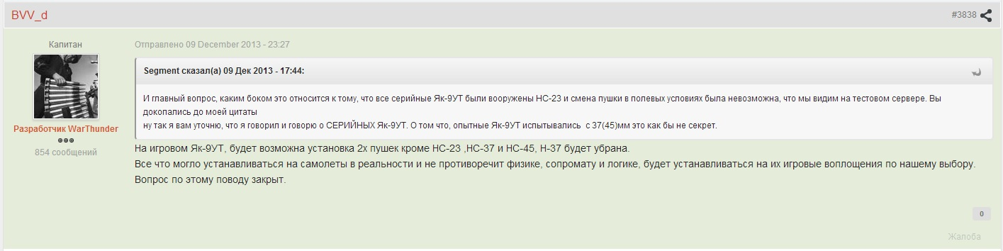 Фильм Покорители волн - tvzavr.ru
