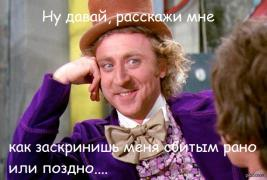 post-245-0-87389800-1418749696_thumb.jpg