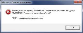 post-4707-0-92053300-1450974009_thumb.jpg
