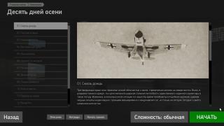 cmp_ru.jpg