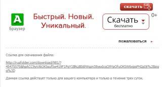 post-992-0-17946800-1483217494_thumb.jpg