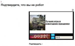 post-992-0-34022500-1483217483_thumb.jpg