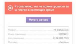 post-8605-0-79736200-1512325908_thumb.jpg