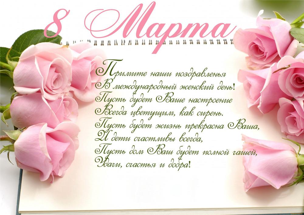 3508x2480_1311071_[www.ArtFile.ru].jpg