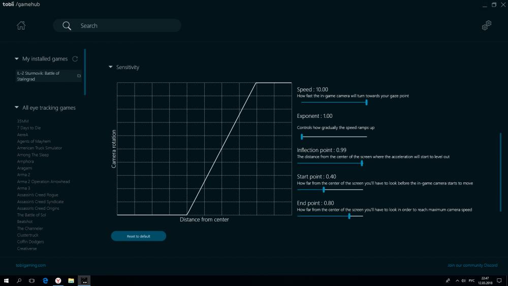 Взгляд настройки параметров.png