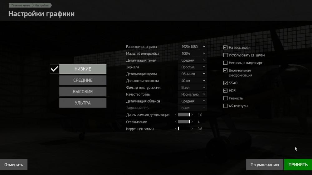 Il-2 2018-03-26 22-48-37-07.jpg