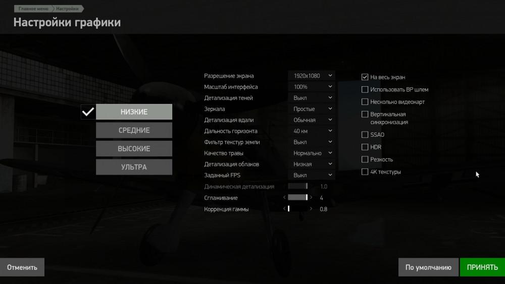 Il-2 2018-03-26 23-24-52-62.jpg