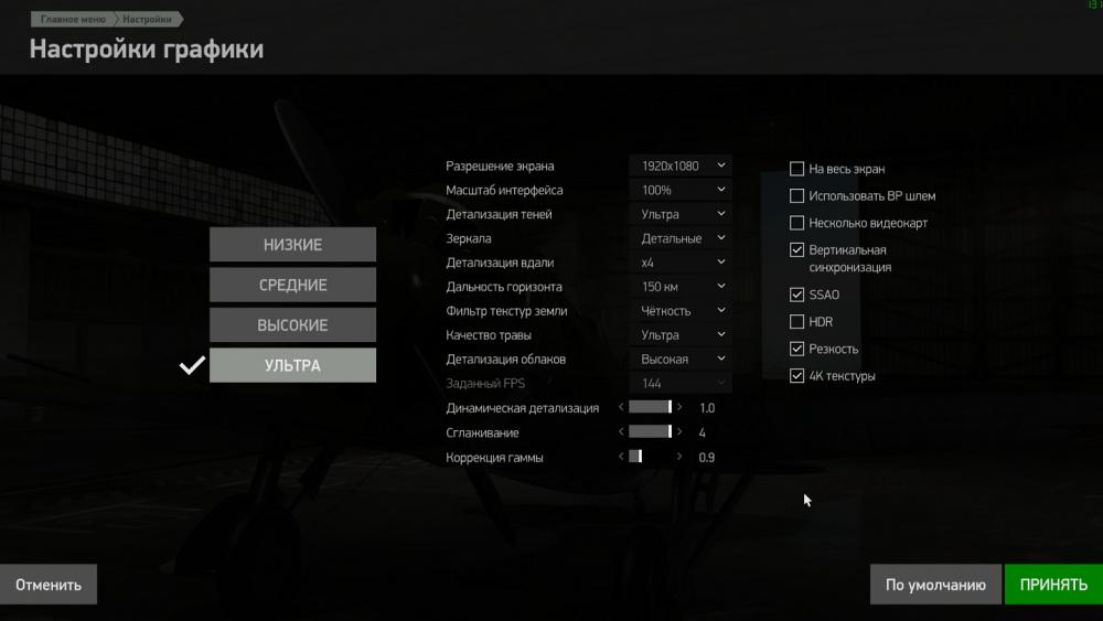 screen_2.thumb.png.1c555e53bf9c3e8634899c7024a721ae.png