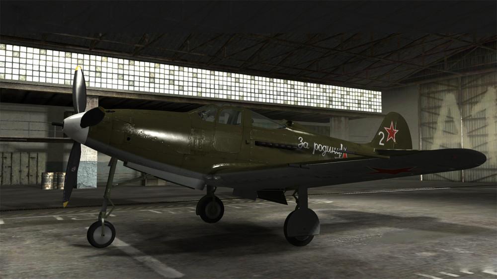 P 39Gu1.jpg