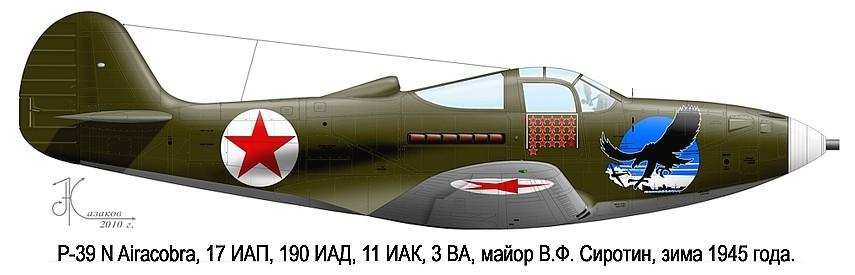 5aca7af374cff_P-39Sirotin.jpeg.ff1054a268f140a9a93db9df9f9ca9b7.jpeg