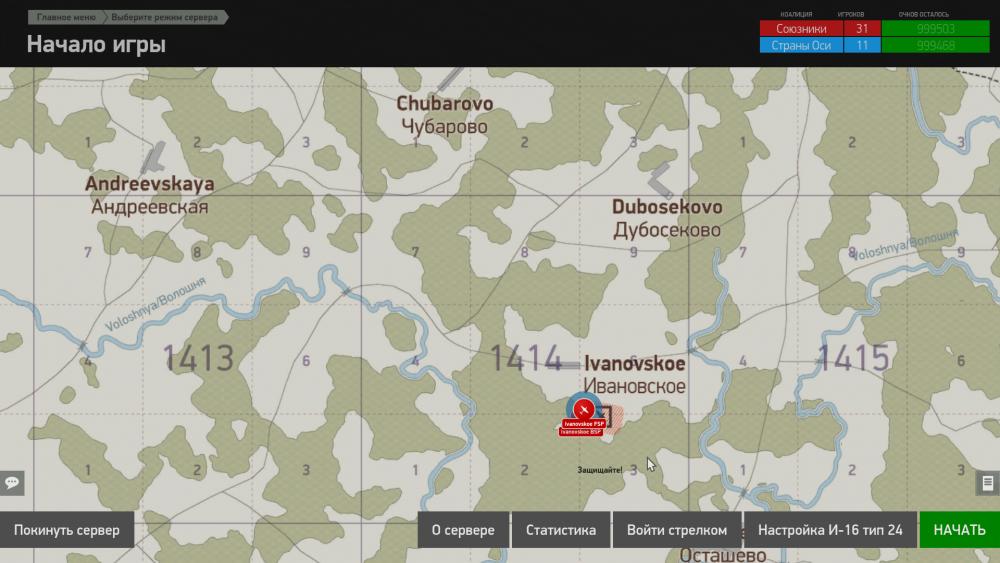 IL-2  Sturmovik  Battle of Stalingrad Screenshot 2018.04.18 - 21.33.16.39.png