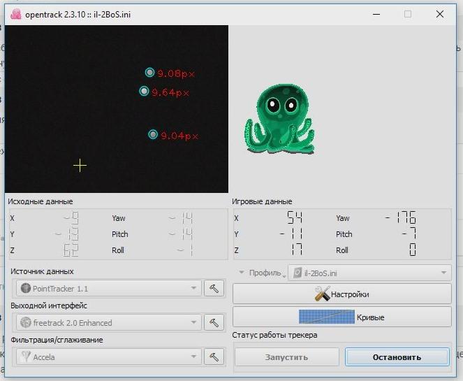 5ae6cb4dd1005_Desktop2018-04-2919-00-50080.jpg.151379679303cf66458c2af9e1406d1b.jpg