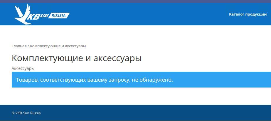 VKB_magazine_ru_01.JPG