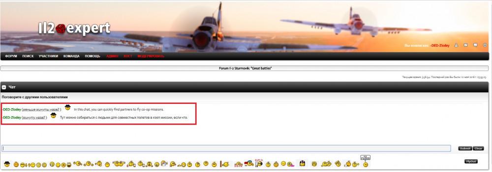 chat.thumb.jpg.4dce9637add0810cfbc3359164a5f15e.jpg