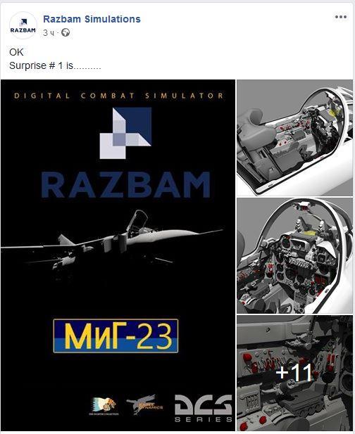 MiG23.JPG.de4f99cce46ee6edd56939ffde7063e2.JPG